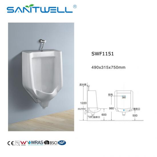 Porcelain Wall Mounted Urinal